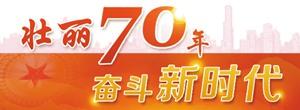 上海自由贸易试验区成立