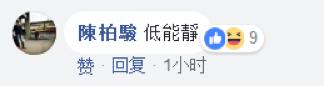 其实,这已不是伊能静因其日本的家族关系引发的第一次质疑了。