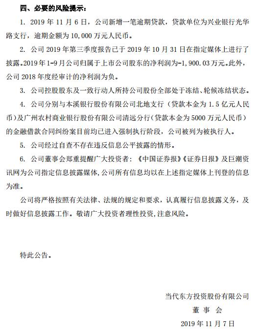 网络游戏博彩社区·中国医生如何临床科研两不误培训班(12月8-9日 上海 7日报到)
