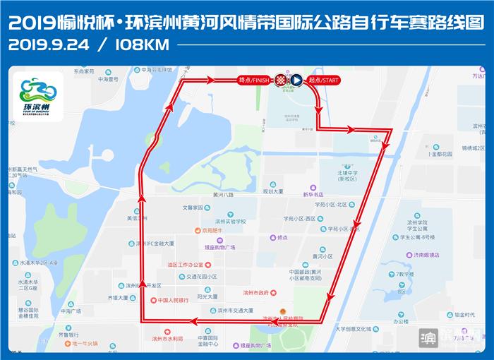 """@滨州市民:这个""""框""""明天8:20-11:30交通管制!请做好时间路线安排"""