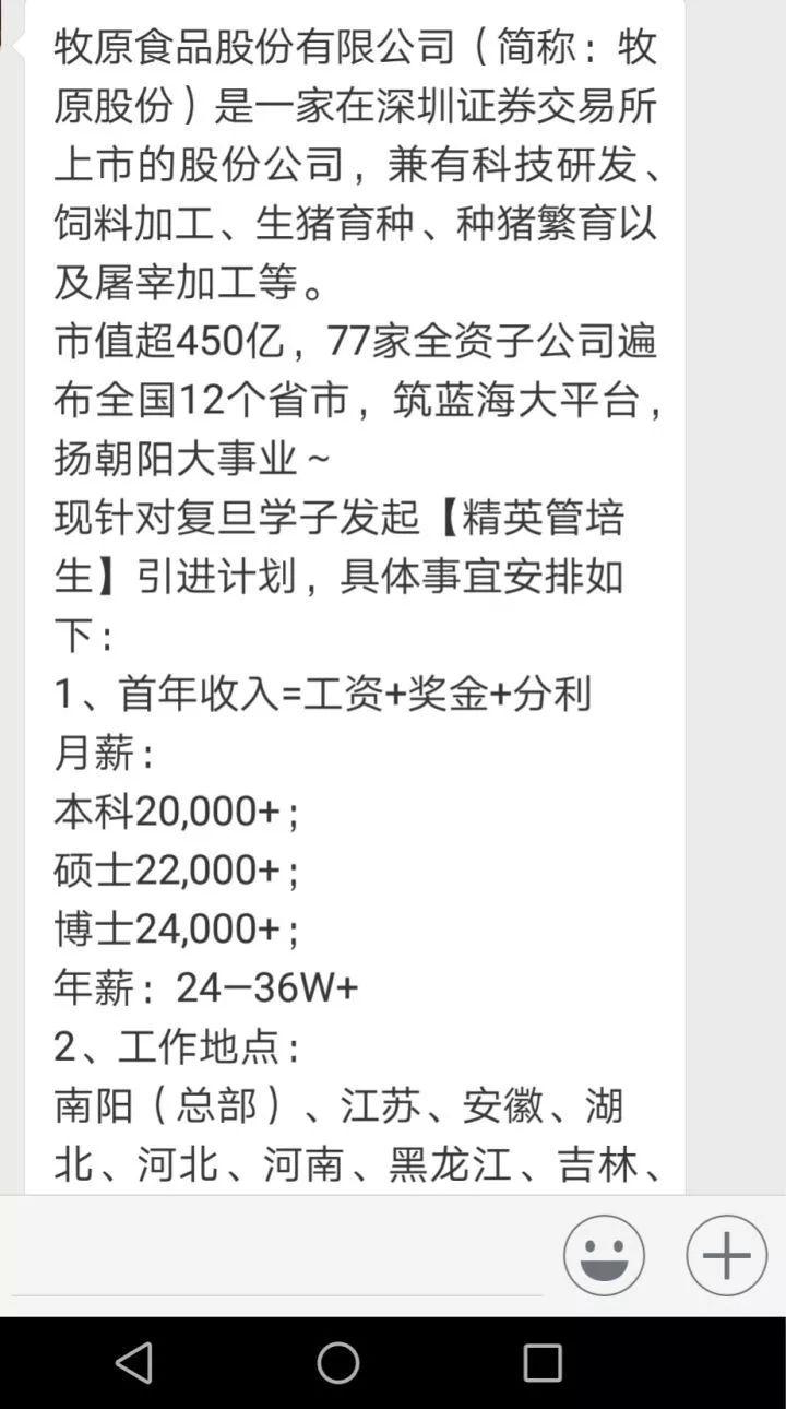 仲博彩票娱乐平台登录|官网|明日立冬!青岛气温不降反升 这个冬天
