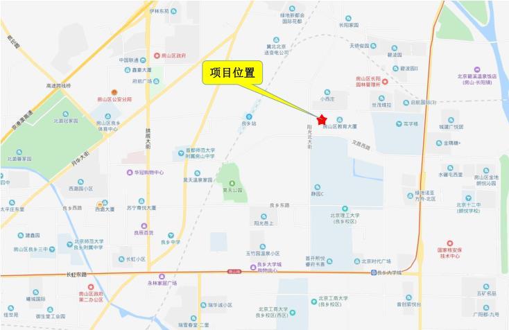北京房山区新挂牌1宗共产房地块 销售均价29000元/㎡