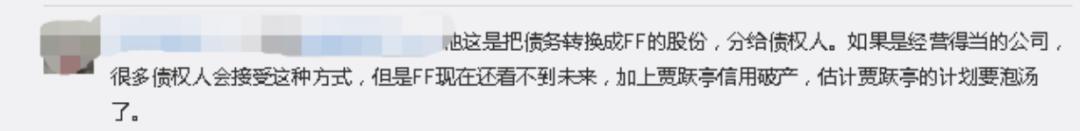"""jd娱乐平台·郑钧:""""以前严重焦虑,练瑜伽10年,对我改变真很大"""""""