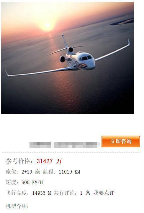 """博华网,揭晓!""""潮生活8周年·3000万粉丝活动""""惊喜大礼包花落谁家?!"""