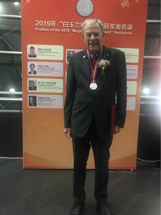"""美国工程院院士、上海交通大学名誉教授Norman R. Scott教授荣获2019年度上海市""""白玉兰纪念奖"""""""