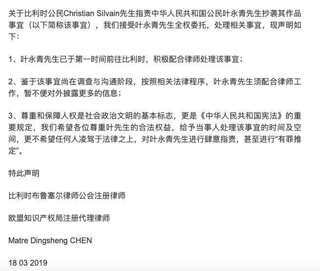 """被指抄袭30年,中国画家叶永青遭原作者""""上门打脸"""""""