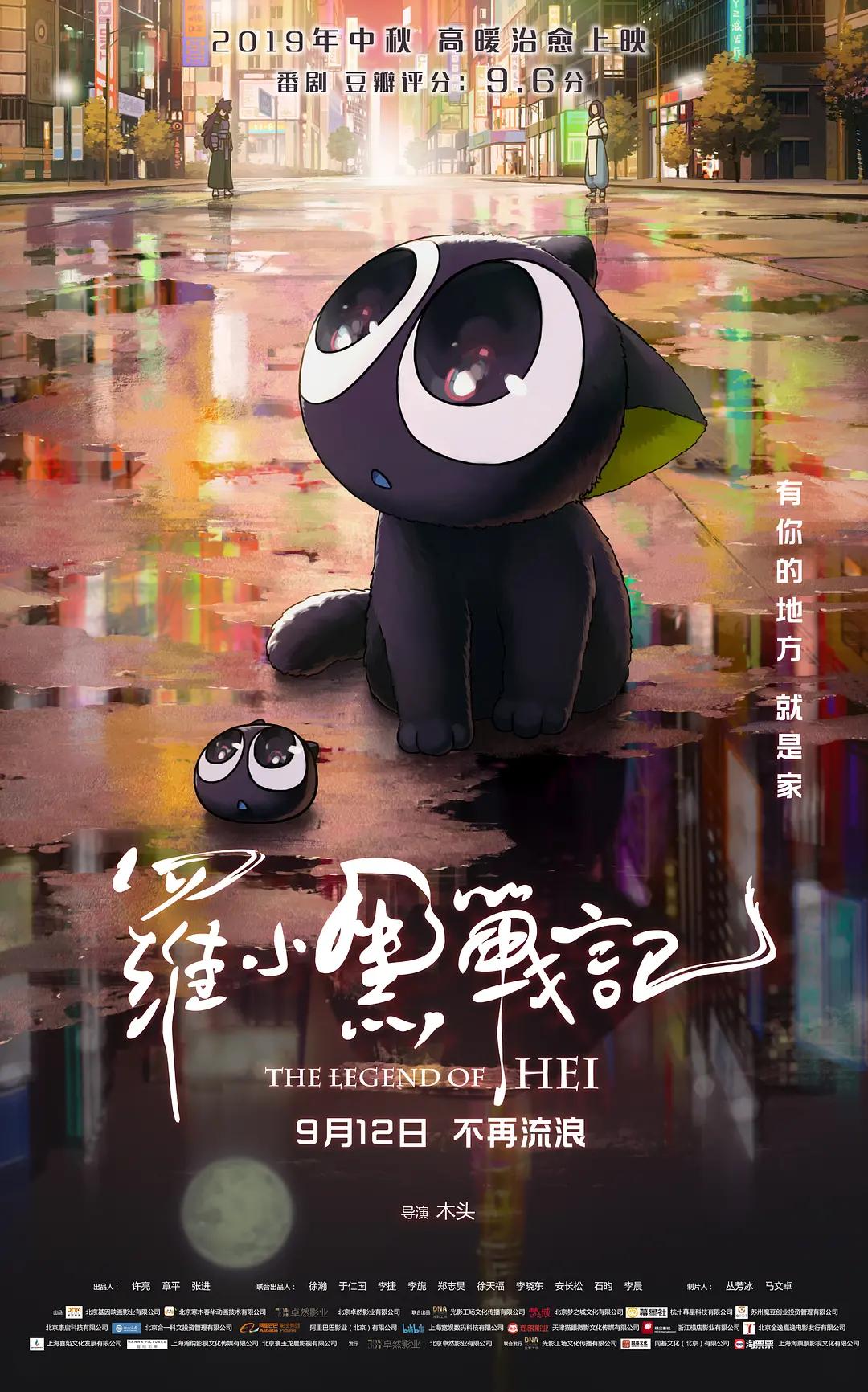 本周看什么:「海王」主演《看见》公布预告,《名侦探柯南:绀青之拳》正式上映