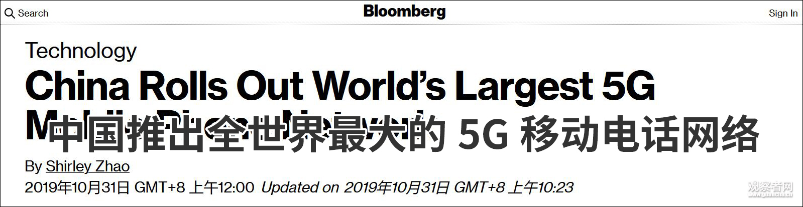 龙8国际娱乐手机登录入口|中国移动2000万机顶盒招标结果公布,中兴华为等中标