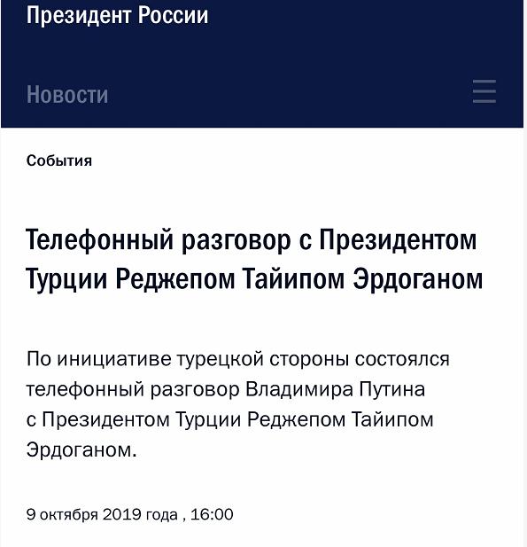 (俄总统网站截图)