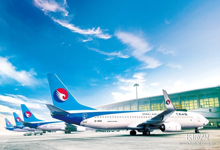 9月19日起河北航空正式开售大兴