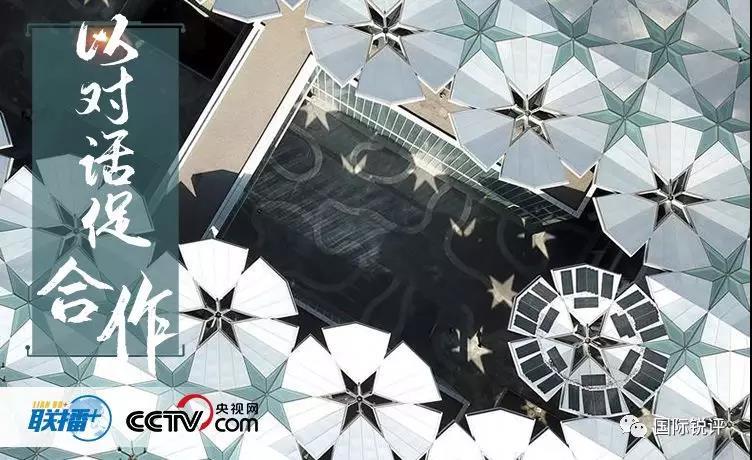 """网上博彩游戏公司 美盛文化终止关联收购:收购爆雷""""IP产业基地""""搁浅"""