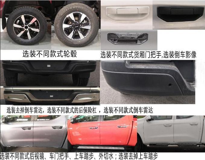 长安凯程F70国六柴油版正式曝光 2.5T动力