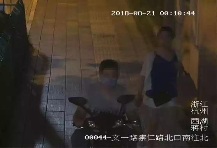 杭州袭胸摸臀狂魔被抓:看到白花花的大腿就想摸