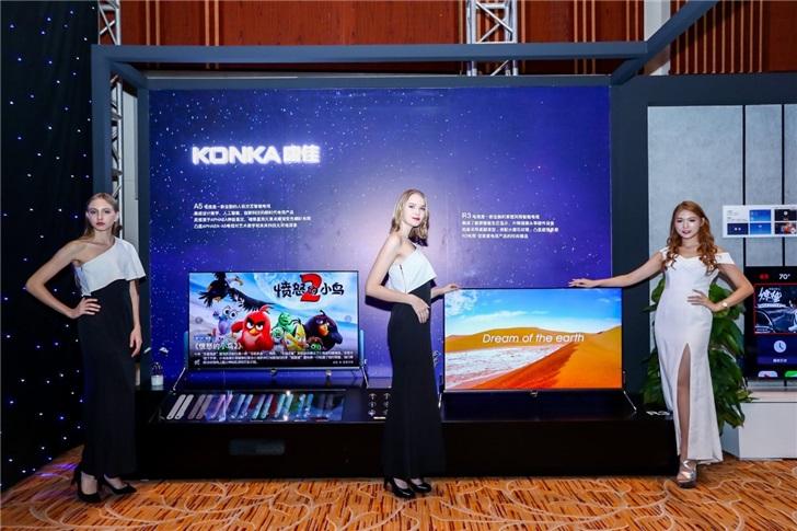 星光娱乐场官网网站 大家保险注资203.6亿开业 注册地为安邦子公司旧址
