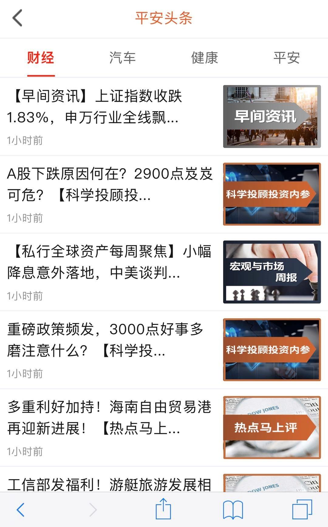 胜博发所有游戏-助推重庆建内陆国际物流枢纽 32位国际智囊来渝献智献策