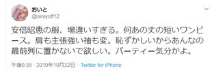 境外博彩公司放银行卡安全吗|香港暴徒向警员及市民扔80枚汽油弹 港警:无耻之徒
