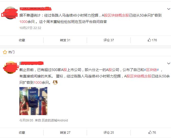 彩名堂官网4.0|2019年中关村论坛将于16日京召开