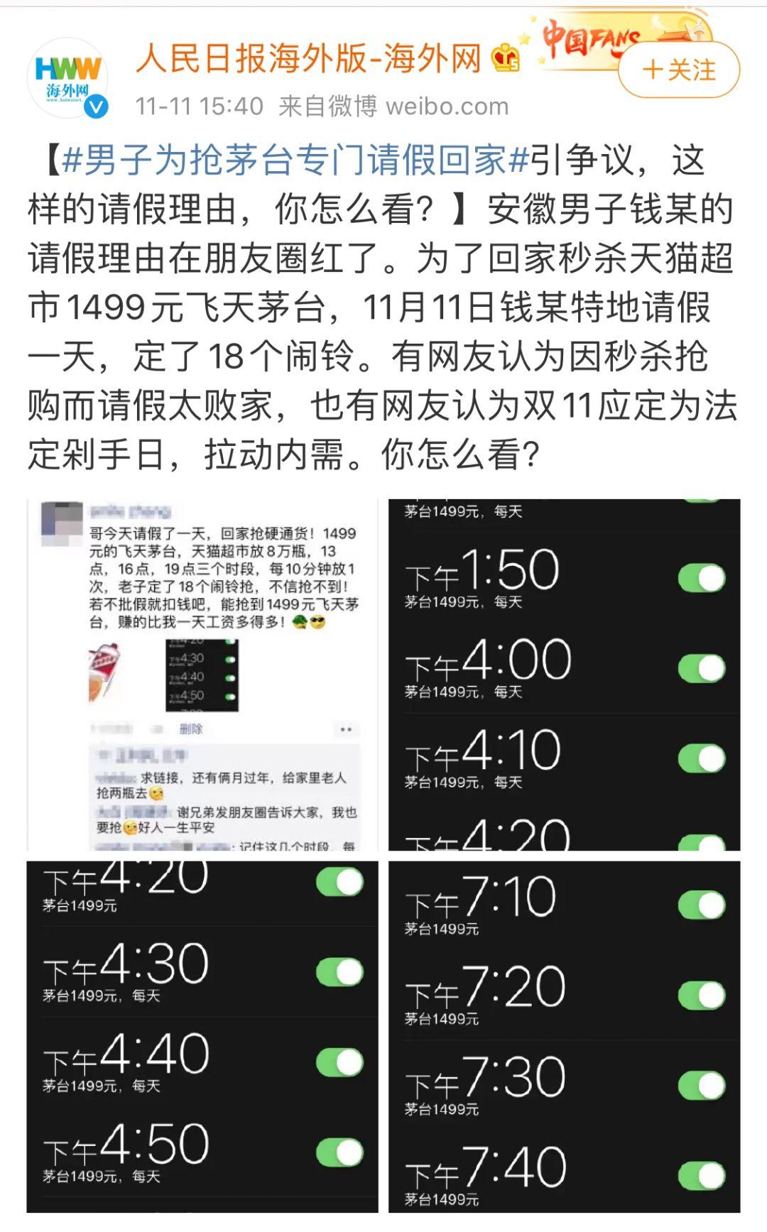 """永利娱乐场下载网址-青岛即墨:""""保姆式""""服务优化营商环境"""