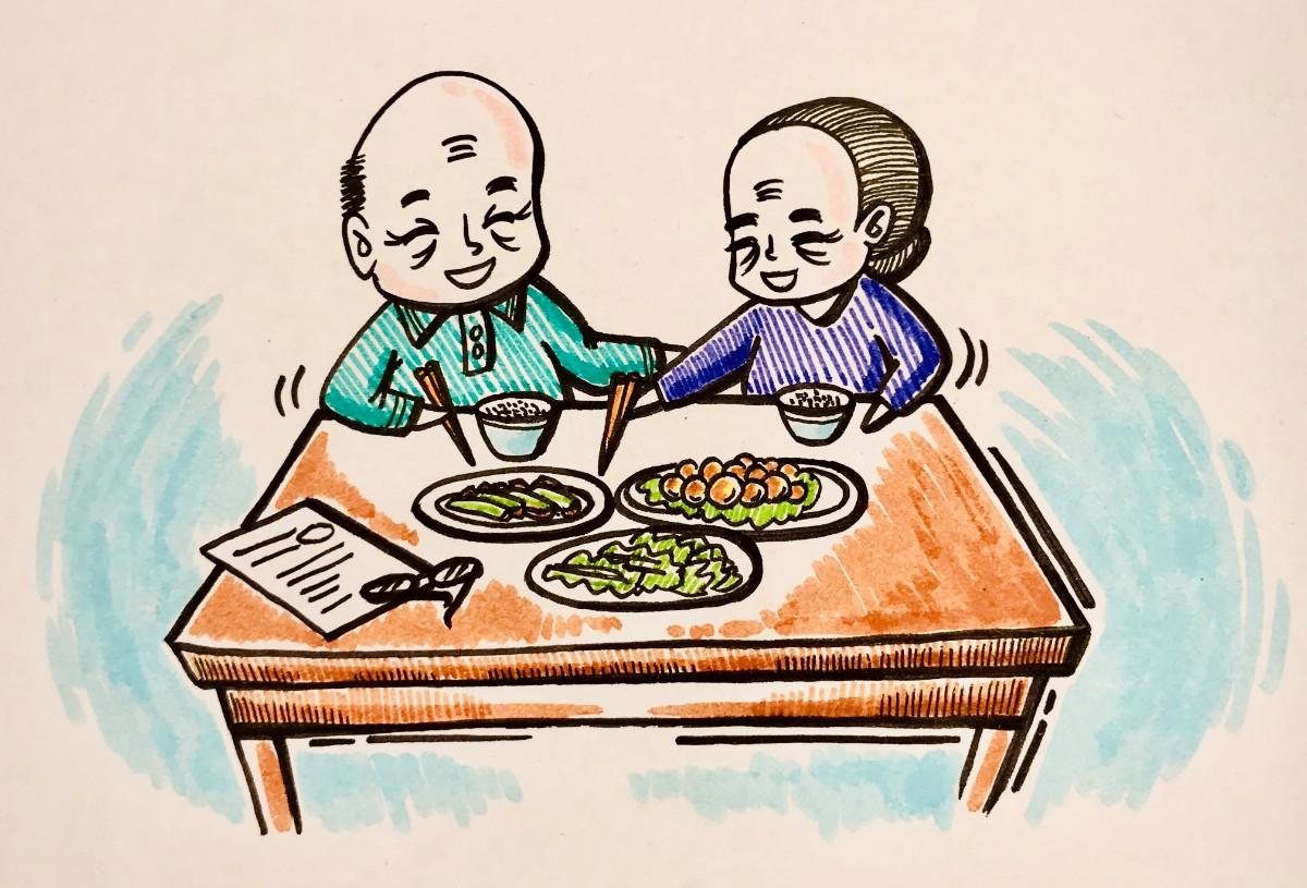 http://www.weixinrensheng.com/meishi/908453.html