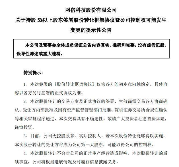 ag亚游为什么不取缔|西藏自治区首批社保卡发放跨省异地就医结算系统正式开通