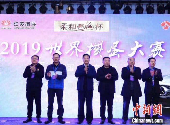 棋牌高手汇聚一堂 北京举行世界掼蛋大赛分站赛