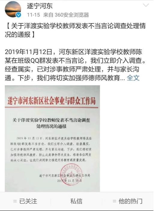 """2018外汇开户送50美金_曹魏""""八虎骑""""之虎豹骑之王——曹纯!"""