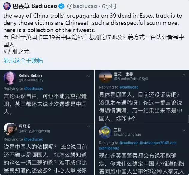 manbetx取现信誉官网_梅汕高铁明天开通运营,广州-梅州只需3.5小时!票价为......