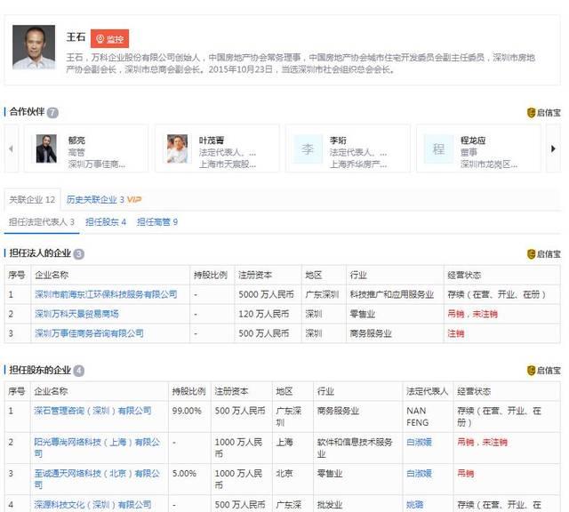 盈乐博线上国际·广东开展劳动用工和社会保险法律法规专项执法检查