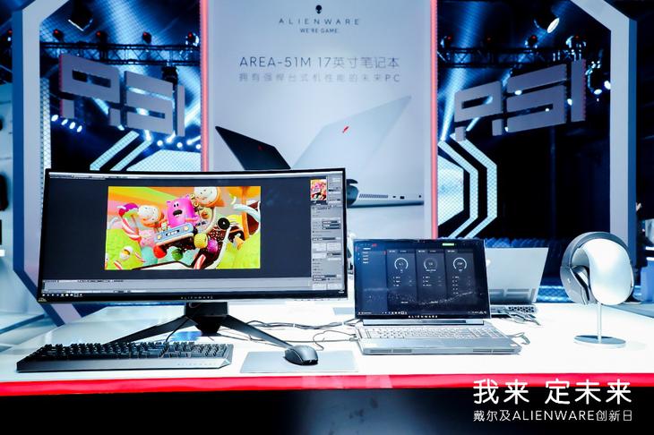 全新ALIENWARE AREA-51M电竞笔记本电脑解决方案展示区