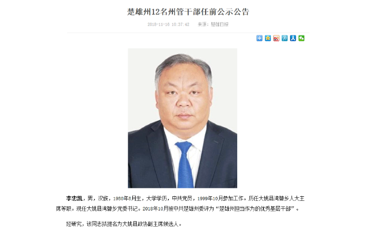 上海一季度生鲜电商平台交易额