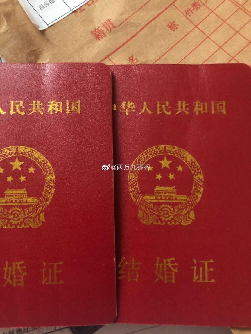 「玖富娱乐登录网」河北保定路边田地发现70头丢弃病死猪 官方回应