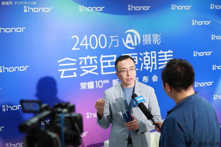 荣耀总裁赵明专访 为传统笔记本市场带来改变