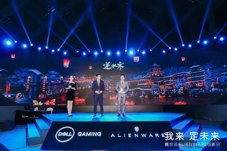 戴尔中国消费及小企业事业部销售总监王武与网易雷火事业部市场总监周益分享游戏见解
