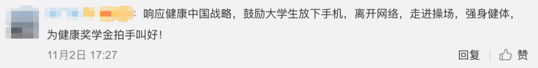 """九卅娱乐官方 被韩国瑜感动 台中深绿家庭""""弃绿投韩"""""""