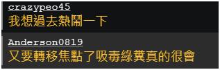 网络博彩一个平台有多少人玩过,连诸葛亮都自叹不如的三国奇才是谁?他一生看不起刘备