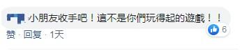 澳门银河集团娱乐-杭州萧山一处山体发生火灾 现场浓烟滚滚