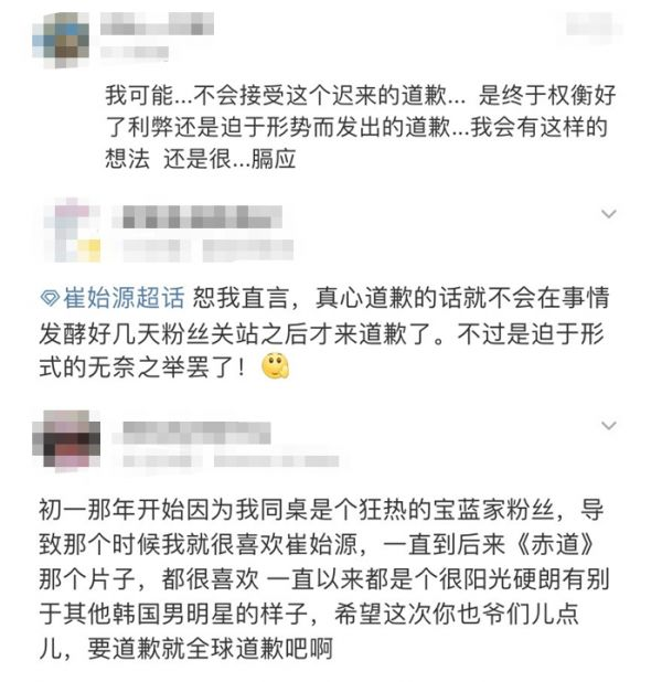 「cpcp彩票娱乐官网」暑期出游旺季 南航韩国会员享最低价保障