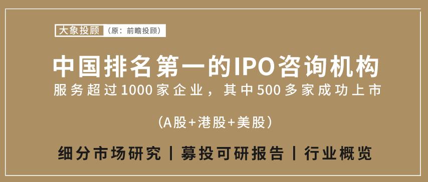 热烈祝贺大象投顾IPO客户——宇瞳光学科技股份有限公司成功登陆深交所上市