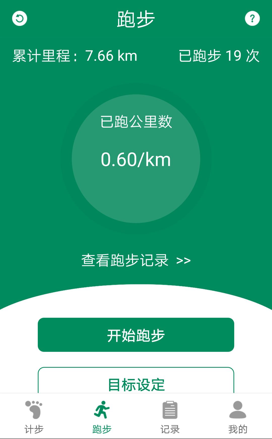 """【体育湖大】""""指尖""""玩转运动(图文)"""