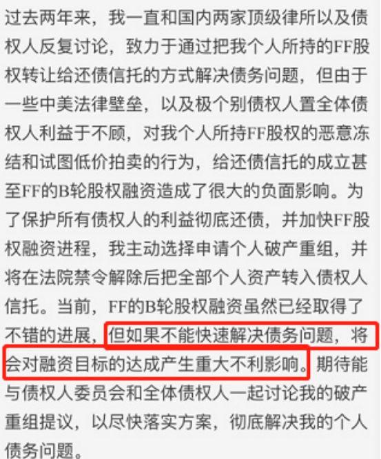 """「星际网络博彩」贺岁档首轮战文艺片抢眼""""南方车站""""三天票房破亿"""