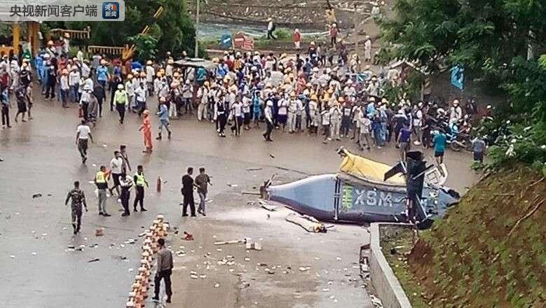 印尼1架直升机坠毁 1名地勤遇难6名中国人受伤(图)明薇帮