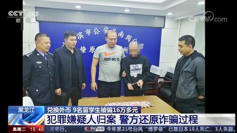 凤鑫娱乐场官方网站_外卖小哥直行撞转弯劳斯莱斯,双方选择私了,但交警判罚惹争议