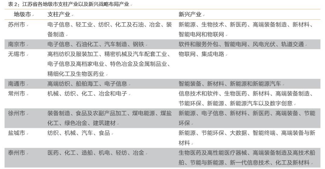 手机博彩优惠活动以小博大|2013年射杀中国台湾渔民 8名菲律宾海警获刑