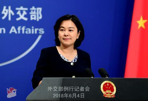 中方:将在不违反自身国际义务前提下同伊朗开