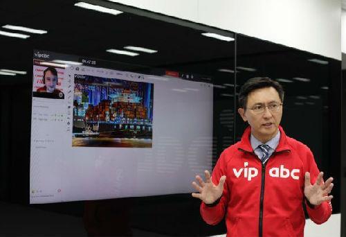 出海记|英语教育落后 日本人用中国在线平台学习