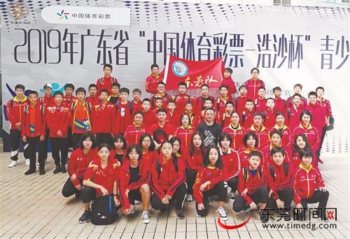 东莞市游泳中心选手连夺全国游泳城市系列赛、省青少年游泳冠军赛70金