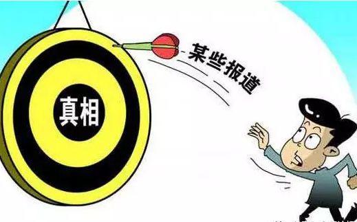 钱宝网起诉媒体侵权败诉 法院判决:正常舆论监督