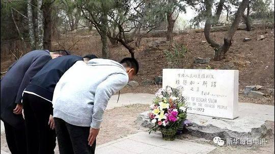 北京大学师生向埃德加•斯诺墓碑鞠躬 。