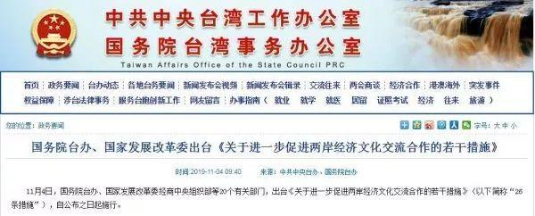 「亚洲信誉中文博彩公司」广州地面塌陷事故被困3人仍生死不明,专家:地铁工程导致的塌方后果更严重