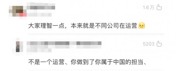 """看到台湾汉堡王""""改过自新"""",岛内绿媒急了图片"""